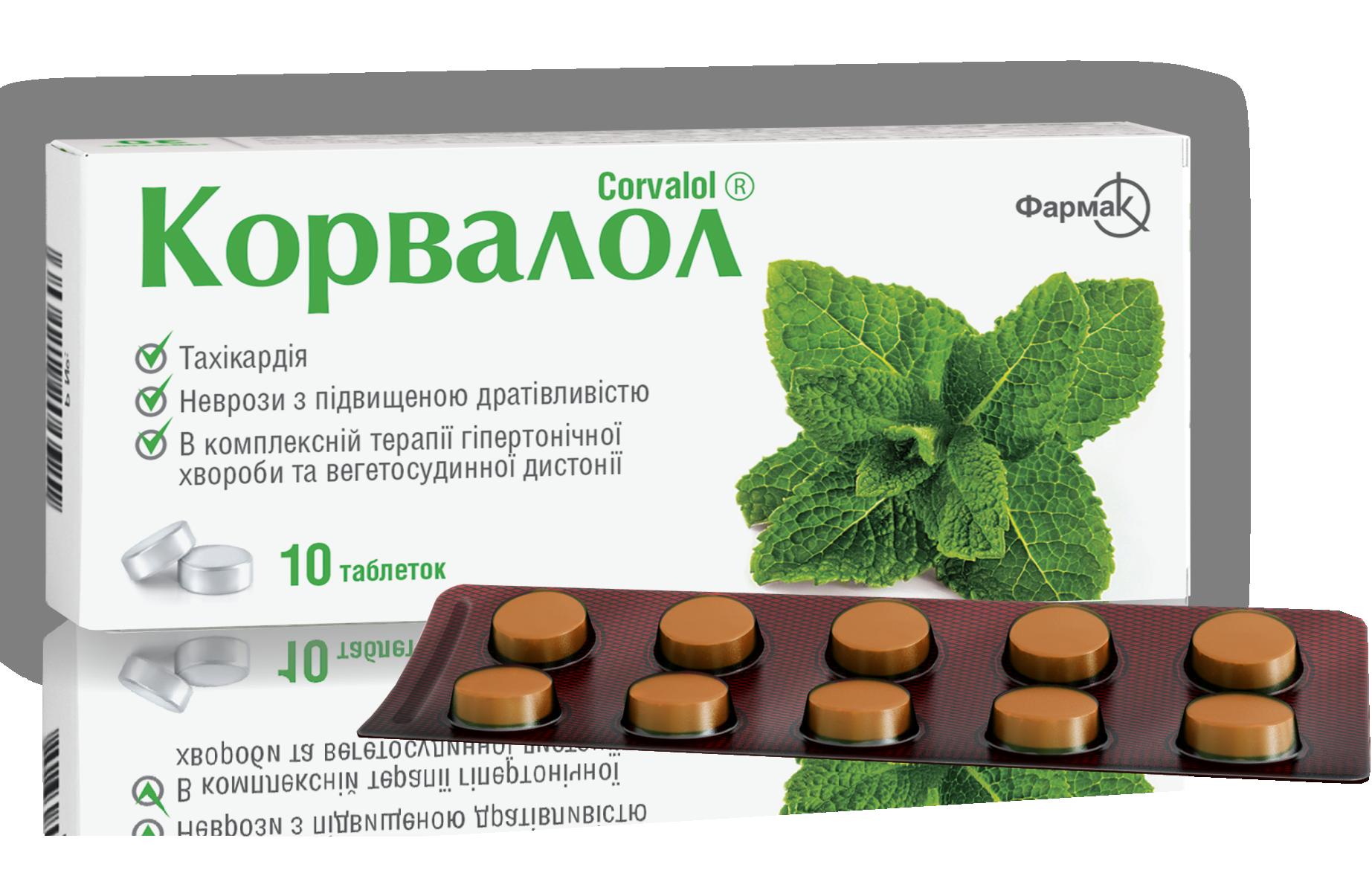 corvalol és magas vérnyomás)