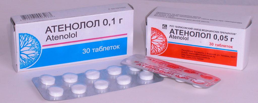 1 fokos magas vérnyomású gyógyszer