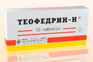 3-4 fokos magas vérnyomás elleni gyógyszereket szedjen
