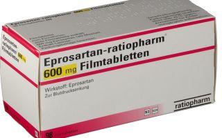 magas vérnyomás kezelésére szolgáló gyógyszerek lorista