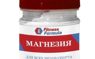 Használati utasítások a magnézia, az ár a gyógyszertárakban és vélemények
