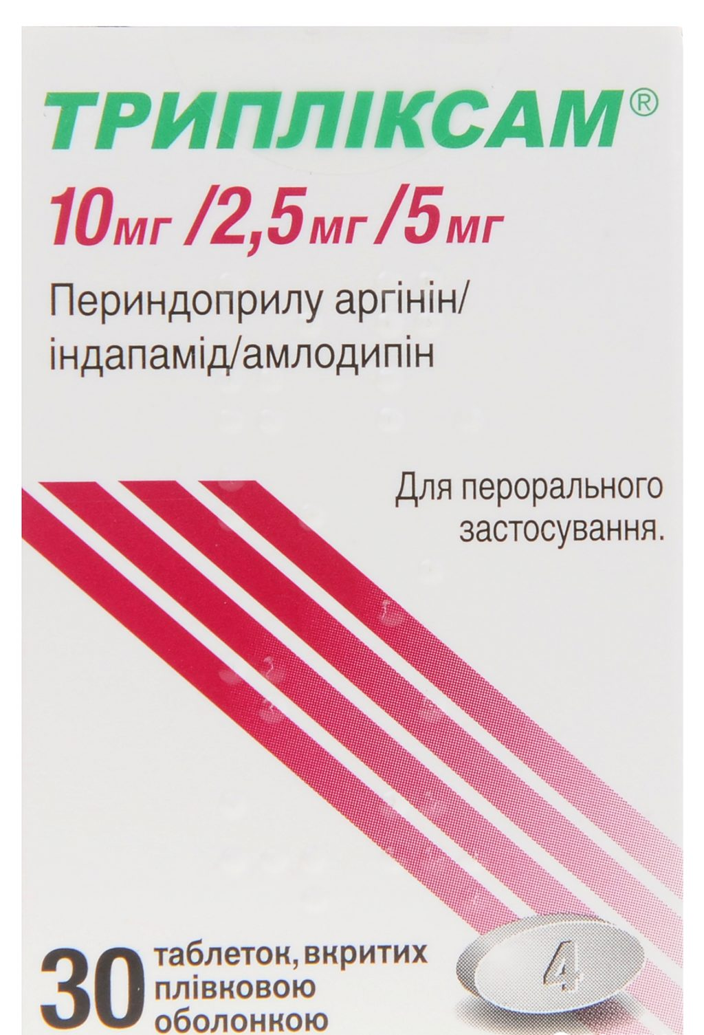 LAVESTRA H 50 mg/12,5 mg filmtabletta