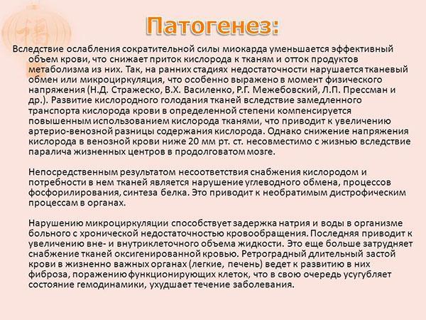 Vaszilenko magas vérnyomás