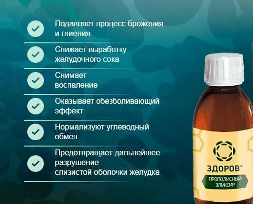 útifű tinktúra magas vérnyomás ellen)