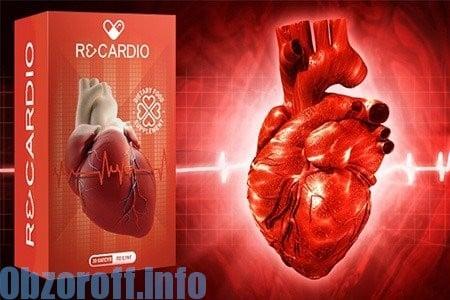 borostyánkősav magas vérnyomásról vélemények a magas vérnyomás szükséges vizsgálata