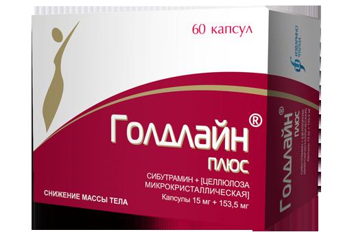 reduxin és magas vérnyomás elleni gyógyszerek)