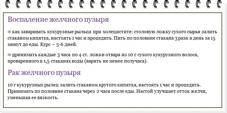 a magas vérnyomás tinktúrákkal történő kezelése)
