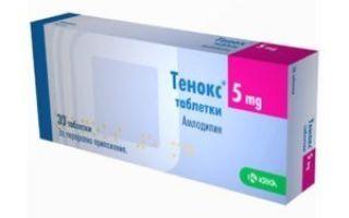 milyen gyógyszert szedjen magas vérnyomás esetén 1 fok