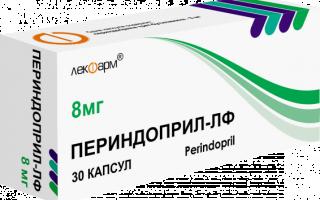 magas vérnyomás elleni gyógyszer perindopril