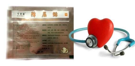 adjon egy csoportot a magas vérnyomásért