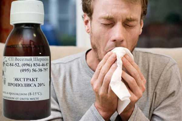 Méz fokhagymával és citromnyomással