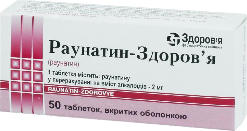 1 fokos magas vérnyomású gyógyszer)