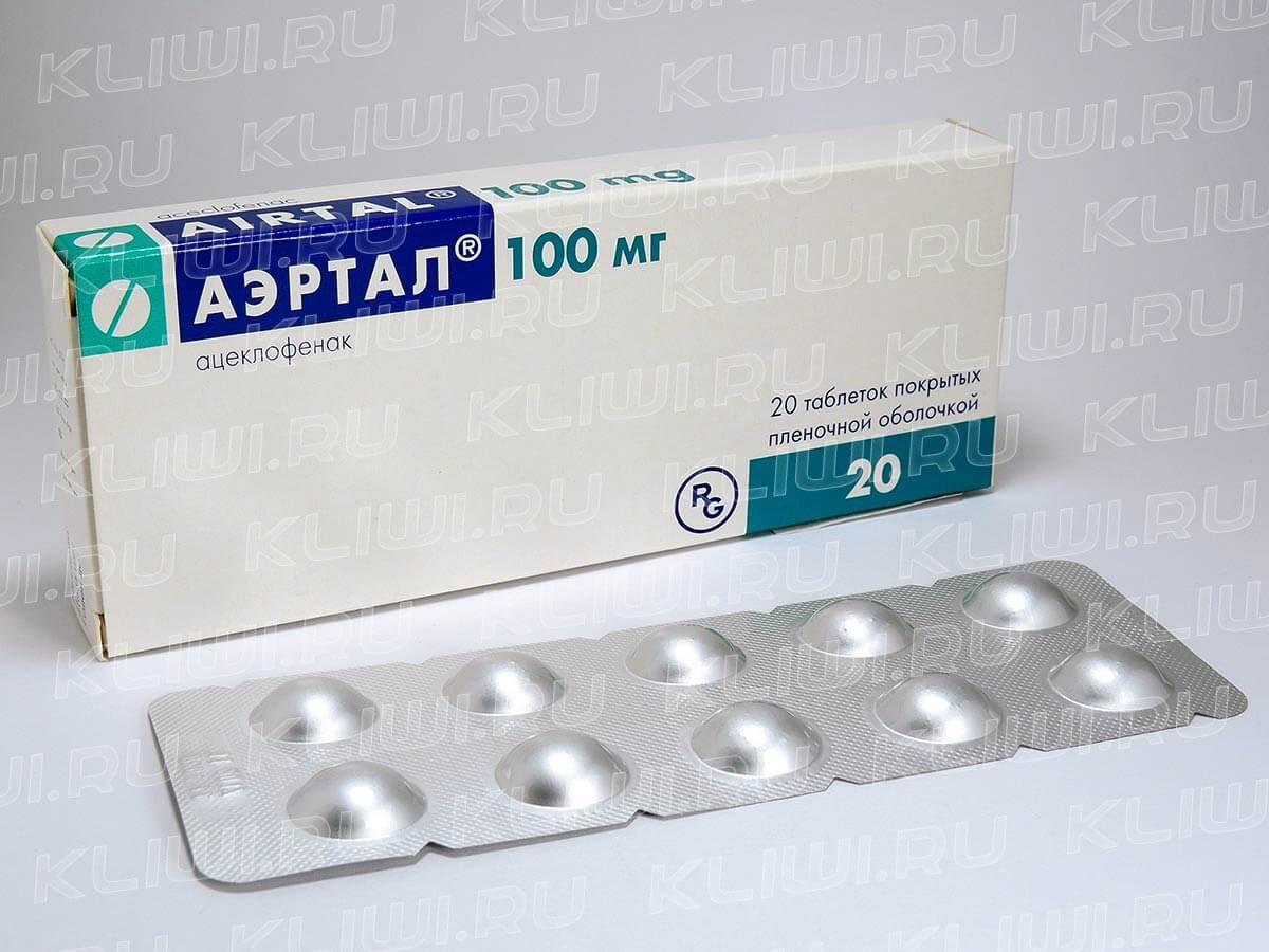 MELOXICAM SANDOZ 15 mg tabletta