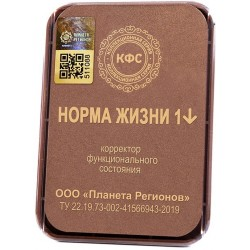 magas vérnyomás esetén a nyomás csökken)