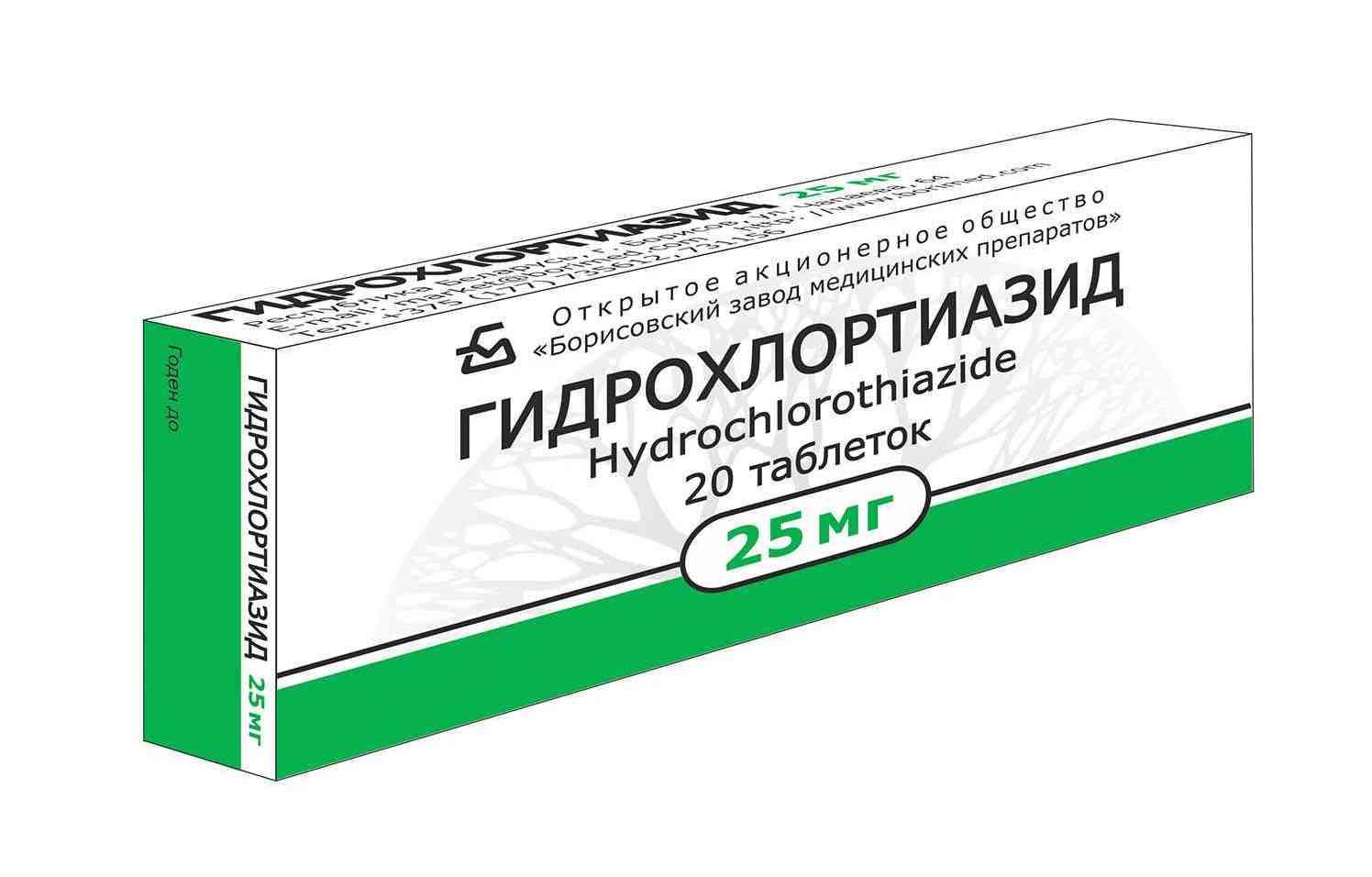 Nyomás tabletták: a legjobb gyógyszerek listája, mellékhatások nélkül - Endokarditisz