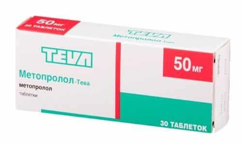magas vérnyomás elleni gyógyszerek egilok magas vérnyomás és aritmia fejfájás