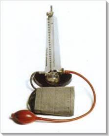 magas vérnyomás az osteochondrosis kezelés hátterében az éhgyomor magas vérnyomás esetén