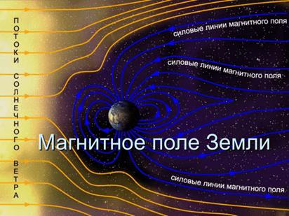 Április elsején mágneses vihar várható – különös hatása lesz